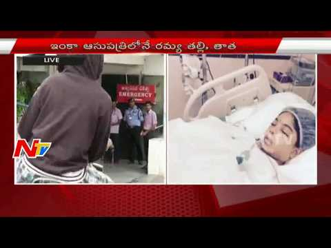 Panjagutta Accident Case: Baby Ramya Dead || Post Mortem Today || NTV