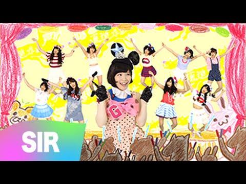 SIR 『直進ガール』MV