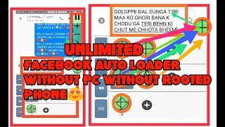 Facebook auto fight loader without PC Without Rooted Phone | phone se fb unlimite loader lgaye