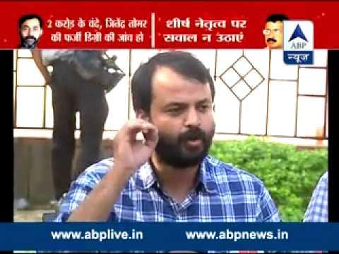 Bhushan, Yadav tried to sabotage AAP: Ashish Khetan