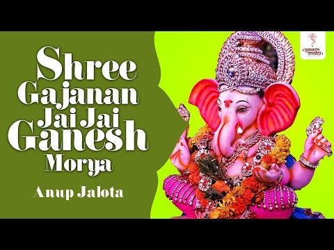 Ganesh Rath Yatra Dhun With Lyrics - Shree Gajanan Jai Gajanan Jai Jai Ganesh Morya By Anup Jalota video