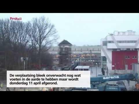 Verplaatsing Seinhuisje Roosendaal