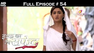 Ishq Ka Rang Safed - 10th October 2015 - इश्क का रंग सफ़ेद - Full Episode (HD)