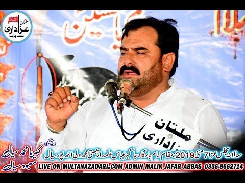 Zakir Syed Muhammad Hussain Shah I Majlis 1 Ramzan 2019 I Qasiday And Masiab