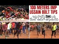100 METERS RUN USSAIN BOLT TIPS || BY ANWAR SIR || 100% BEST TIMING TIPS | By AYAAN INSTITUTE ||