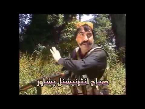 Pashto Full Comedy Drama 2011- Kiraray Badmaash -- Ismail Shahid, Chaney video