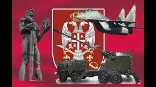 Ve?ba Vek Pobednika 2018 - The Century of Winners Serbian Military Drill