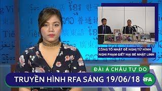 Tin tức thời sự: Công tố Nhật đề nghị tử hình nghi phạm giết hại bé Nhật Linh
