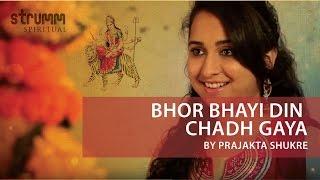 Bhor Bhayi Din Chadh Gaya by Prajakta Shukre