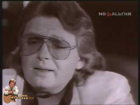 Юрий Антонов - Не говорите мне Прощай! (клип) 1991