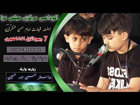 Ziarat Warisa | Hasan & Hussain | 7th Rabi Awal 1441/2019 - Nishtar Park Solider Bazar - Karachi