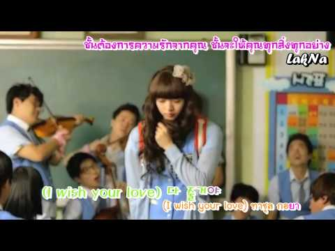 [th-sub Karaoke] Chi Chi  Pink Lens Ost. Ma Boy video