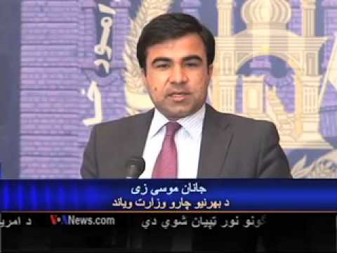 US & Afghanistan bilateral security agreement informal discussion