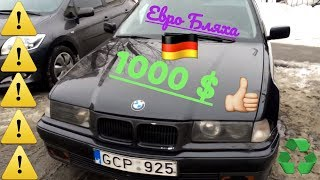 BMW e36 2,5 turbo за 1000$