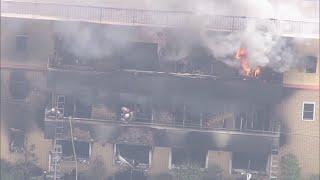 More than 20 presumed dead in Japan anime studio fire