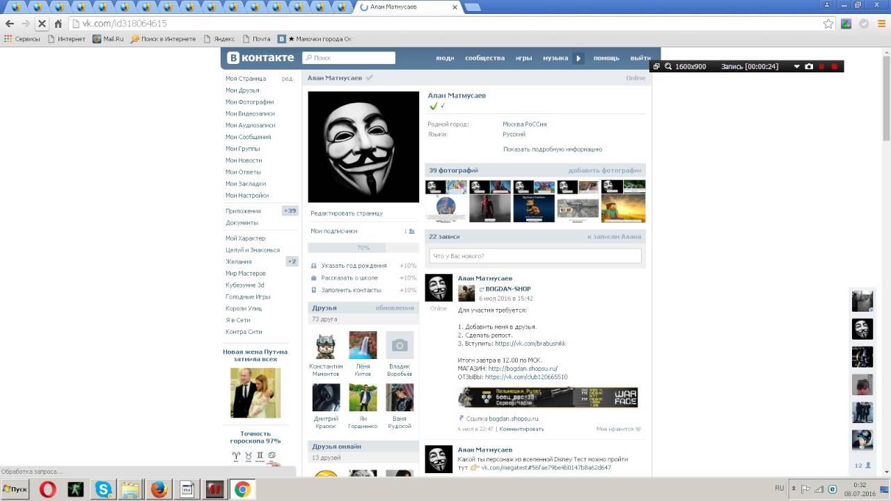 Как сделать свою страницу в вк официальной с галочкой навсегда