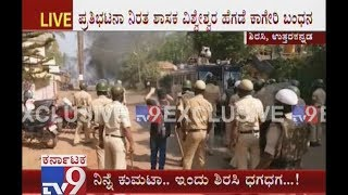 Sirsi Boils over Hindu Youth Death: Protesters Clash with Police as Protest Turns Violent