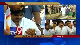 Pawan Kalyan's stone laying for home and Jana Sena office @ Amaravati