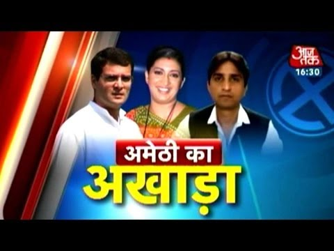 Rahul, Smriti And Kumar Vishwas Locked In The Battle For Amethi video