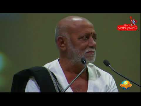 Best Hindi Bhajan By  Ramdas Gondaliya  at Wembley Katha ǀ Pu  Morari Bapu 2017