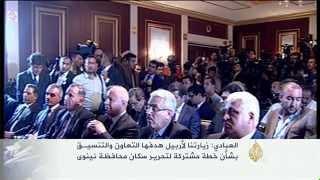 العبادي: زيارتنا أربيل هدفها التعاون لتحرير سكان محافظة نينوى