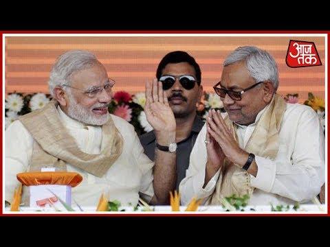Exclusive: Experts On Nitish Kumar Rejoining BJP in Bihar