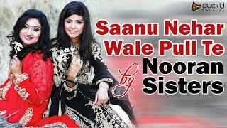 Sanu Nehar Wale Pul Te Bulake by Nooran Sisters | Latest Punjabi Songs 2016