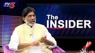 TPCC Working President Mallu Bhatti Vikramarka Exclusive Interview | The Insider
