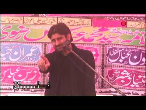 Live Majlis 8 Moharram 2018 Wali e Khurasan Batapur Lahore