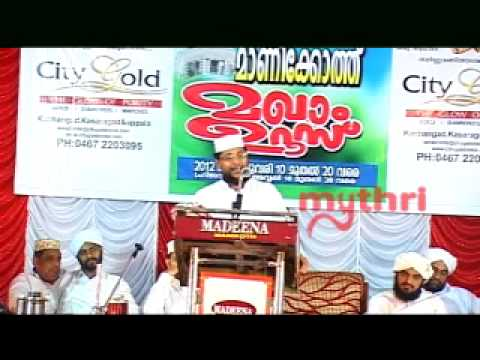 Noushad Baqavi Speech Latest video