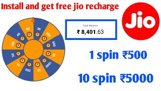 Install and get free jio recharge    spin and win paytm cash   🔥🔥🔥🔥