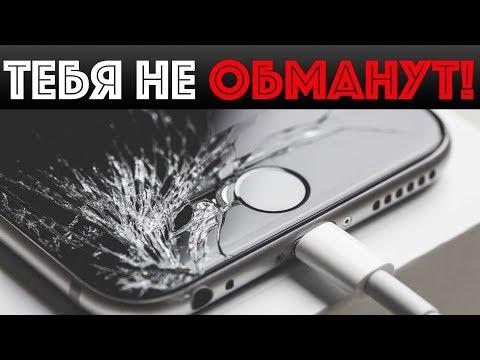 Обязательно к просмотру перед покупкой   iPhone   ☝️Проверяем iPhone на брак!  