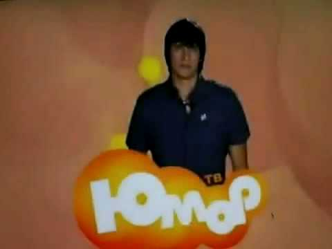 Dima Koldun - Юмор-тв (commercial - Yumer TV)