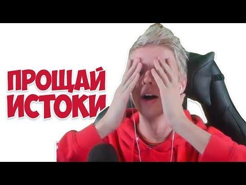 Лололошка чуть не просрал сезон «Истоки Майнкрафт»!