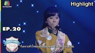 Nandemonaiya(Your Name) - ?????? | EP.20 | VICTORY BNK48