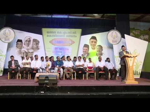Sadikali Shihab Thangal Talking in Samannyayam 2016 Doha Qatar