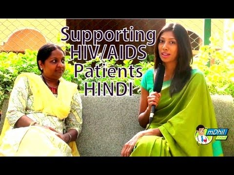 How to Support HIV/AIDs Patients - Hindi