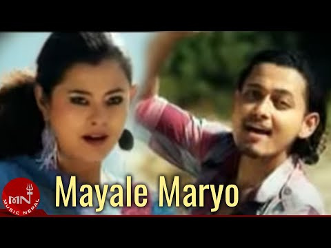 Mayale Maryo By Narahari Premi and Gayatri Thapa