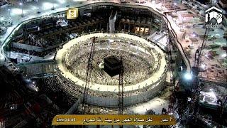 صلاة الفجر : الاثنين 7 شعبان 1436 : الشيخ عبدالله الجهني