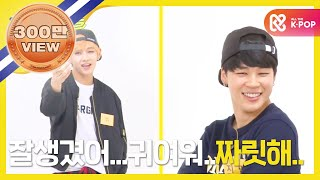(Weekly Idol EP.144) Randomplay Dance Bangtan boys BTS