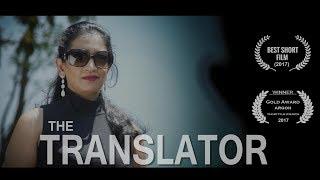 The Translator (2017)   Karnataka