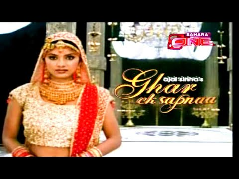 Ghar Ek Sapnaa Title Song