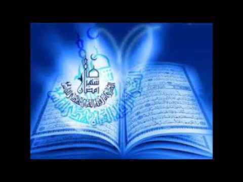 Quran Amheric Translation 001 Amharic Audio Quran Translation Tefsir
