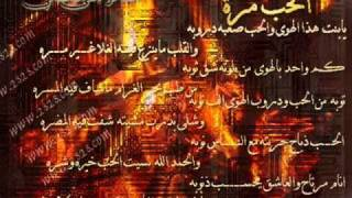 album sowar by adilengel.wmv 05:03