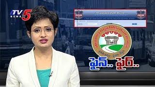 చలాన్ వార్..!   RTC Drivers Vs Management Over Pending Challans