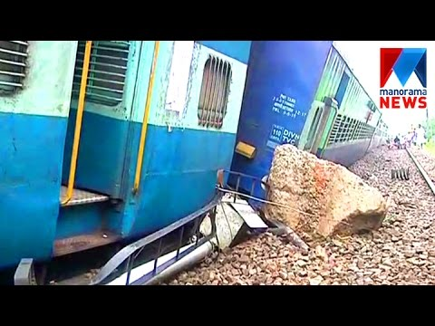 Angamaly train derailment: Cancelled/Diverted Trains List | Manorama News