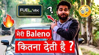 Trending app for car & bike | Get luxury features for cheapest prices | Fuel abc