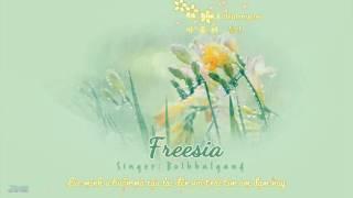 VIETSUB + KARA || Freesia (프리지아) - Bolbbalgan4