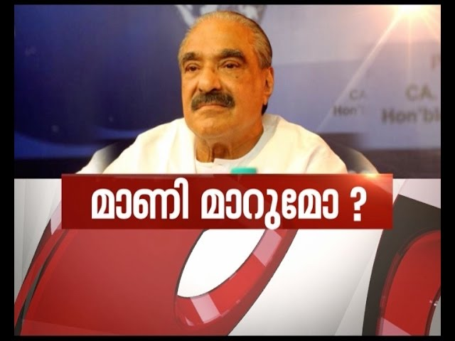 KM Mani's crucial meeting with party MLAs | News Hour Debate 31 July 2016