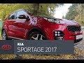Kia Sportage 2017 тест-драйв: Просто выгоден и точка